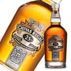 ウイスキー シーバスリーガル 25年 700ml 正規 スコッチ 洋酒 whisky