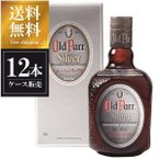 ウイスキー オールドパー シルバー 40度 750ml x 12本 正規品 スコッチ 洋酒 whisky