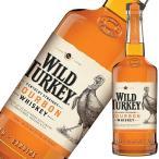 ウイスキー ワイルドターキー スタンダード 700ml whisky