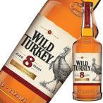 ウイスキー ワイルドターキー 8年 50度 700ml 正規品 whisky