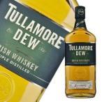 ウイスキータラモアデュー 40度 700ml 正規品 アイリッシュ 洋酒 whisky