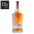 ウイスキー ワイルドターキー 8年 1000ml x 12本 正規品 whisky