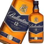 ウイスキー バランタイン 12年 40度 700ml 正規品 スコッチ 洋酒 whisky