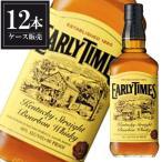 ウイスキー アーリータイムズ イエローラベル 40度 700ml x 12本 正規品  whisky