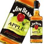 ジムビーム アップル 45度 700ml [アメリカ/バーボンウイスキー/JIM BEAM]