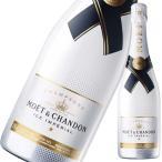 モエ エ シャンドン アイス アンペリアル 750ml 並行品 MOET & CHANDON MOET IMPERIAL シャンパン あすつく対応