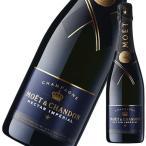 モエ エ シャンドン ネクター アンペリアル 750ml 並行品 MOET & CHANDON MOET IMPERIAL シャンパン あすつく対応