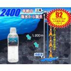 ショッピングミネラルウォーター ミネラルウォーター 梅花石の恵 深海水500ml*24