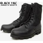ショッピングミリタリー ポイント10倍中 WEBプライス BLACK TAC #99819 ジャングルブーツ ブラック