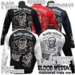 BLOOD MESSAGEBLLT-150