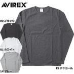 AVIREX デイリー クルーネック ロングスリーブ Tシャツ #6153481 【1着のお届け&メール便なら送料無料!ただし代引決済は対象外です】【日本正規販売店】