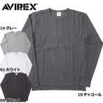 AVIREX デイリー ヘンリーネック ロングスリーブ Tシャツ #6153482 【1着のお届け&メール便なら送料無料!ただし代引決済は対象外です】【日本正規販売店】