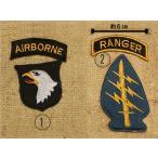 セール中 US ARMY 戦闘服用部隊章