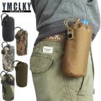 YMCLオリジナル B8001 MOLLE ボトルポーチ ブラック オリーブ コヨーテ ACU グリーンデジタル ウッドランド