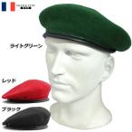 Beret - メール便OK YMCLKYオリジナル フランス軍タイプ ベレー帽  ライトグリーン オリーブ レッド ブラック