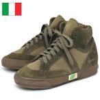イタリア軍 トレーニングシューズ(キャンバス/レザー)デッドストック オリーブ