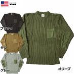 米軍タイプ コマンドセーター ポケット付き アクリル 新品 ブラック タン オリーブ グレー