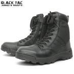 马靴 - BLACK TAC COBRA type SWAT タクティカルブーツ サイドジッパー ブラック