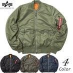 ノベルティープレゼント ALPHA社 #20004 MA-1 タイトジャケット フライトジャケット メンズ 全5色 XS-XL【TKA】