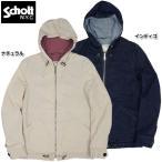◆ SCHOTT #7294 P-870 DUNBAR ジップジャケット パーフェクト ブランド 005ナチュラル 088インディゴ