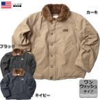 ショッピングSALE YMCLKYオリジナル 米軍タイプ N-1 デッキジャケット ウォッシュ加工 新品 メンズ 3色 32-40