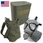 セール中 米軍 M9A1 ガスマスク 缶入りセット デッドストック
