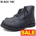 ワークブーツ 靴 ミリタリー ブラック タック 【ブラック】