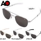 American Optical OP52 Original Pilot Sunglasses 52mm マットシルバー ゴールド ブラック シルバー