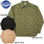 セール中 Buzz Rickson's #BR26081 ヘリンボーン ワークシャツ 【送料無料・沖縄・離島除く】