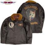 TOYS McCOY #TMJ1325 N-1 レザーデッキジャケット シビリアン Ver 『バッカニアーズ』 051ブラウン