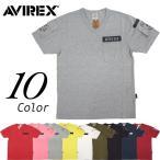 AVIREX #6143386 Vネック ファティーグ 半袖Tシャツ
