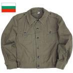 ショッピングミリタリー ブルガリア軍 キャンバス アイクジャケット デッドストック