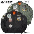 AVIREX #6152164 MA-1 フライトジャケット『TOP GUN 2015』 09ブラック 73セージ 【送料無料・北海道・沖縄・離島は別途送料追加】  日本正規販売店