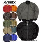 AVIREX #6142176 フライトジャケット『MA-1 LIGHT ZONE』 09ブラック 12シルバー 38ワイン 73セージ 87ネイビー 98カモ