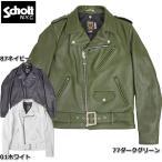 Schott #7164 613UST ワンスター ライダースジャケット TALL 【送料無料・北海道・沖縄・離島は別途送料追加】 【日本正規販売店】