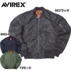 AVIREX #6152131 L-2B フライトジャケット 『COMMERCIAL』 【日本正規販売店】 AVIREX/アビレックス/avirex/アヴィレックス