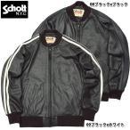 ショッピングschott Schott #3151040 ラムレザー トラックジャケット 08ブラックxブラック 09ブラックxホワイト 送料無料(北海道・沖縄・離島除く) 日本正規販売店