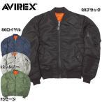ショッピングミリタリー AVIREX #6132077 MA-1 フライトジャケット 『COMMERCIAL』 【送料無料・沖縄・離島除く】【日本正規販売店】 AVIREX/アビレックス/avirex/アヴィレックス