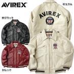 AVIREX #6151076 シグネチャー バーシティー ジャケット 07エクル 09ブラック 34レッド 送料無料・沖縄・離島除く 日本正規販売店