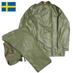 スウェーデン軍 ラバー レインスーツ 上下セット オリーブ デッドストック