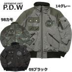 AVIREX PDW #6662004 CWU ファンクションジャケット 09ブラック 14グレー 98カモ 送料無料・沖縄・離島除く