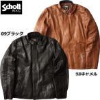 只今10%OFF! Schott #3161043 ゴートスキン クラシック レーサー ライダース ジャケット 09ブラック 50キャメル 日本正規販売店