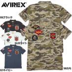 AVIREX #6163347 半袖刺繍ポロシャツ 『TOP GUN』 01ホワイト 09ブラック 87ネイビー 98カモ 日本正規販売店 【送料無料・北海道・沖縄・離島は別途送料追加】