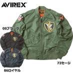 ショッピングミリタリー AVIREX #6162163 パッチド フライング タイガース L-2  【日本正規販売店】 AVIREX/アビレックス/avirex/アヴィレックス