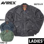 AVIREX #6252060 レディース L-2 フライトジャケット 『COMMERCIAL』 【日本正規販売店】 アビレックス/avirex/アヴィレックス