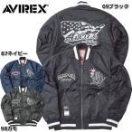 AVIREX #6162139 ニューヨークシティ ナイロン アワード ジャケット 【日本正規販売店】 AVIREX/アビレックス/avirex