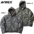 AVIREX #6152204 WEP フーデット カモフラージュ ダウンジャケット 【送料無料・北海道・沖縄・離島は別途送料追加】