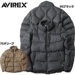 AVIREX #6152205 タクティカル キルト ダウン ジャケット 【送料無料・沖縄・離島除く】