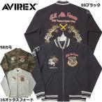 AVIREX #6163540 スウェット スカジャケット 【日本正規販売店】 AVIREX/アビレックス/avirex/アヴィレックス スカジャン