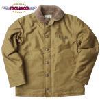 TOYS McCOY #TMJ1624 N-1 デッキジャケット 【送料無料・北海道・沖縄・離島は別途送料追加】